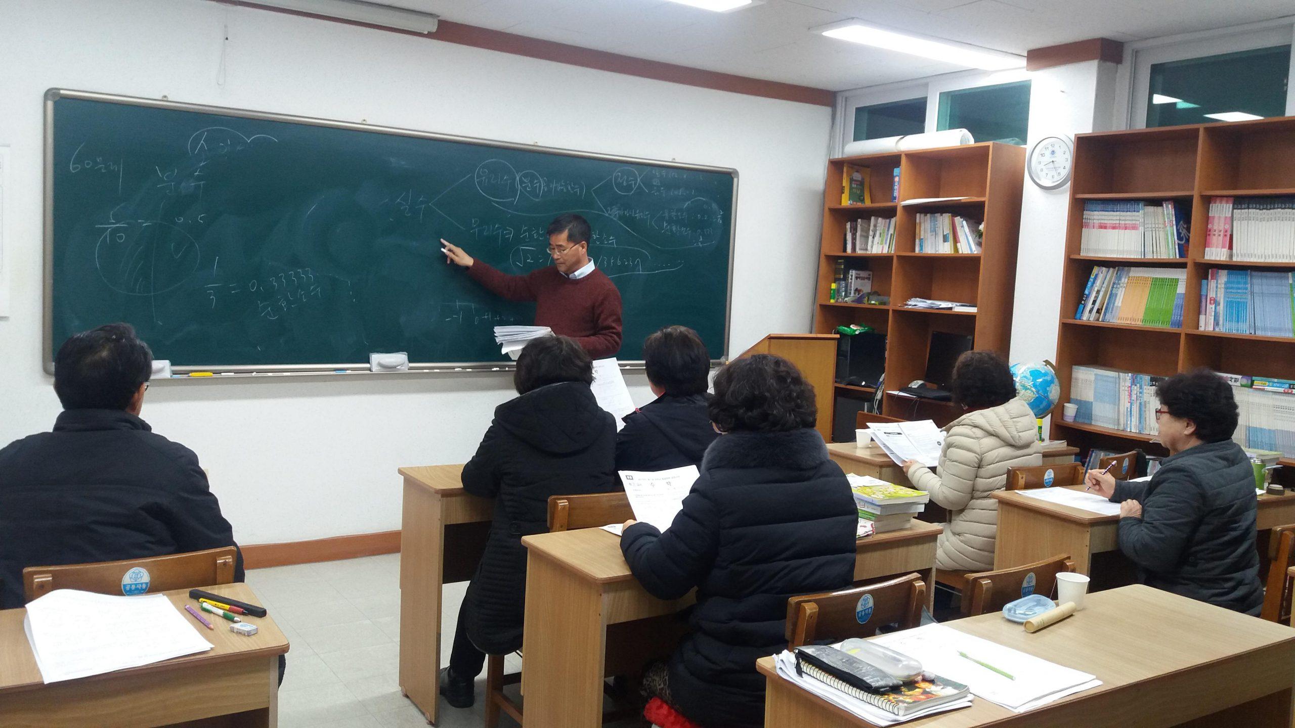 제천 정진야간학교 신입생 추가 모집