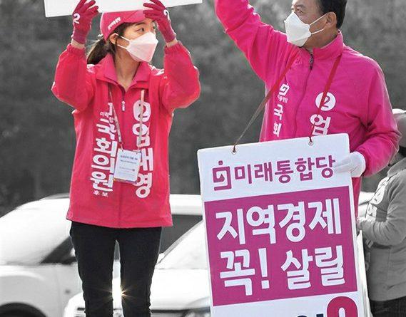 """엄태영후보""""청년들의든든한버팀목되겠다"""""""