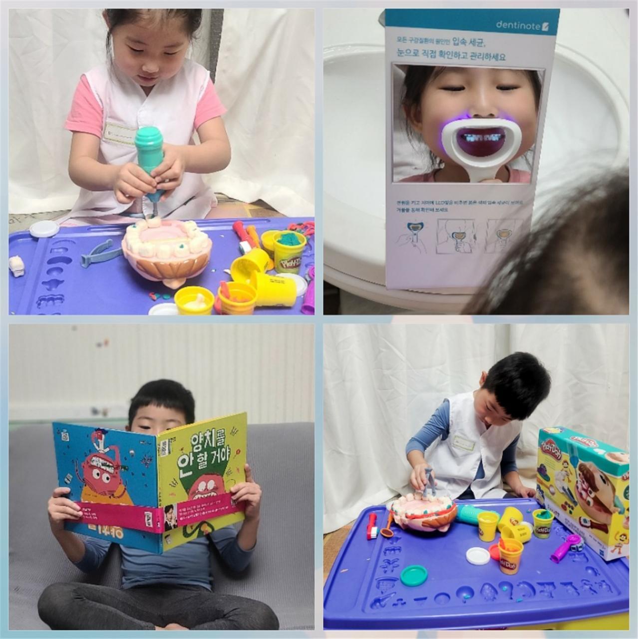 제천시보건소, 코로나19대응 집에서 하는 즐거운 치아건강 교육
