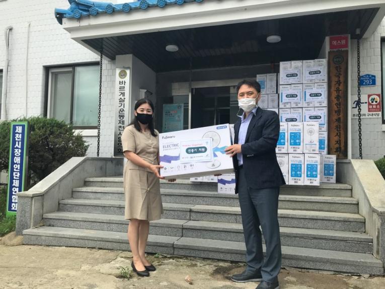 제천시 지역사회보장협의체 선풍기 100대 지원