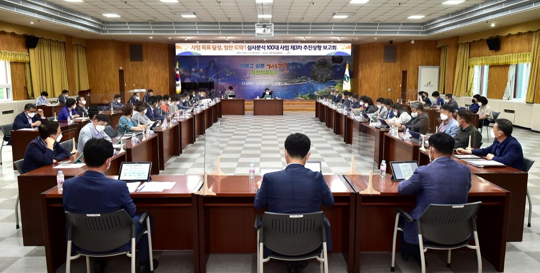 제천시,제천형 심사분석100대 사업 제3차 추진상황 보고회 개최