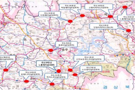 충북 북부지역 국도터널 가을철 대청소 실시