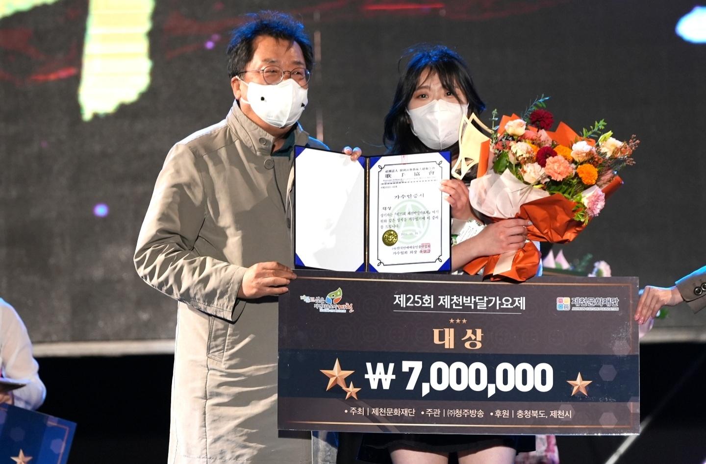 제25회 박달가요제 온·오프라인 동시 개최... 천안 출신 김유리씨 대상