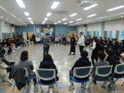 제천교육지원청Wee센터와 함께 하는『Wee's Day』운영 큰 호응