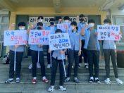 제천중학교', 좋은학교문화만들기' 스쿨캠페이너... 마스크 착용 독려