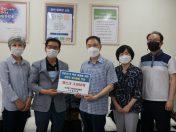 수산초중학교, 제천시 수산면 주민자치위원회로부터 사랑의 마스크 3,000장 전달 받아