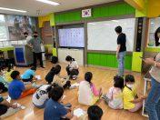 영춘∙별방초등학교작가와함께하는독서여행