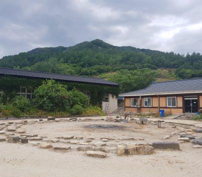 한국전통문화체험학교